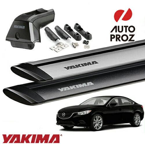 [YAKIMA 正規品] マツダ アテンザ GJ系に適合 フィックスポイント付き車両に適合 ベースキャリアセット (スカイラインタワー・ランディングパッド11×2・ジェットストリームバーS)