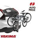 [YAKIMA 正規品] Lite Rider2 ライトライダー2 ヒッチマウントバイクキャリア (トランクヒッチ用サイクルキャリア) ※…