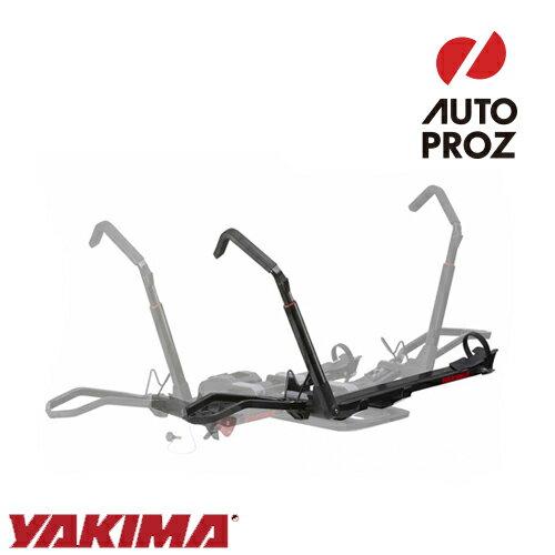 [YAKIMA 正規品] EZ+1 延長1台追加積載用 ※トランクヒッチ用バイクラック