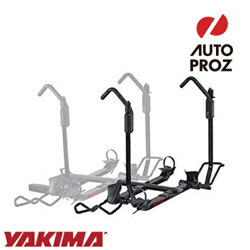 [YAKIMA 正規品] ホールドアップEVO プラス2 延長2台追加積載用 ※トランクヒッチ用バイクラック
