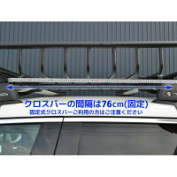 ☆[YAKIMA正規品]メガウォーリアールーフラック/ルーフバスケット132cmx122cmx16.5cm