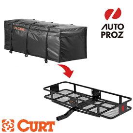[CURT 正規代理店] 防水バッグ ヒッチカーゴキャリアバッグ (425リットル) メーカー保証付