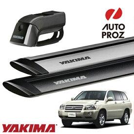 [YAKIMA 正規品] トヨタ クルーガー 2000-2007年式 U2系 ルーフレール有り車両に適合 ベースラックセット (ティンバーライン・ジェットストリームバーS)