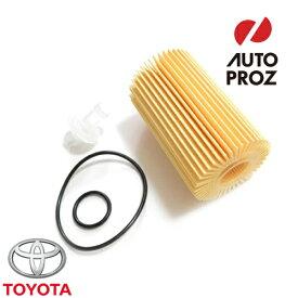 【USトヨタ・直輸入純正品】TOYOTA タンドラ V82007年式以降全年式用オイルフィルター