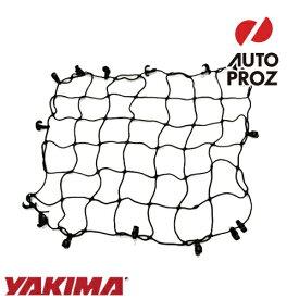 [YAKIMA 正規品] ロードウォーリアー オフグリッドMサイズ ルーフラック/ルーフバスケット用ネット