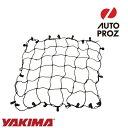 [YAKIMA 正規品] メガウォーリアー オフグリッドLサイズ ルーフラック/ルーフバスケット用ネット