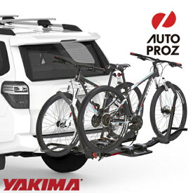 [YAKIMA 正規品] ドクタートレー 2台積載 50mm/2インチヒッチ角用 ※トランクヒッチ用バイクラック