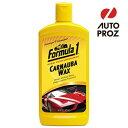 【USフォーミュラー1 直輸入正規品】 Formula1 CARNAUBA カルナバワックス 液体タイプ