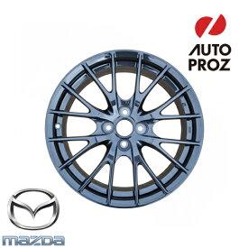 [USマツダ 直輸入純正品]Mazda ロードスター ND型 RFにも適合 MX-5クラブエディション限定 BBS 17インチホイール 1本