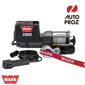 [WARN 正規品]2000DCシリーズ 12V 電動 ウインチ