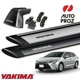 [YAKIMA 正規品] トヨタ カローラ ツーリング ワゴンに適合 ベースラックセット (ベースライン・ベースクリップ129,131・ジェットストリームバーS)