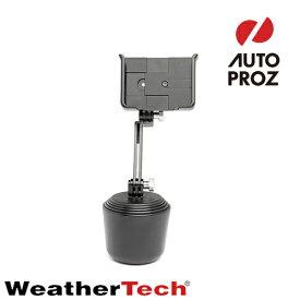 [WeatherTech 正規品] ウェザーテック カップフォン XL エクステンション付きカップホルダー スマートフォンホルダー iPhone アイフォン アンドロイド