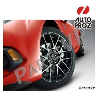 -2013 2006 年马自达 MX-5 (Miata) 17 英寸铝车轮金刚石切割砂轮 1