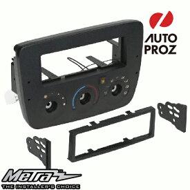 [METRA 正規品] フォード トーラス マーキュリー セーブル Electronic Clime Controlなし車両 2000-2003年 オーディオ取り付けキット/ダッシュキット