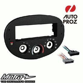 [METRA 正規品] フォード エスコート マーキュリー トレーサーZX2 1997-2003年 オーディオ取り付けキット/ダッシュキット