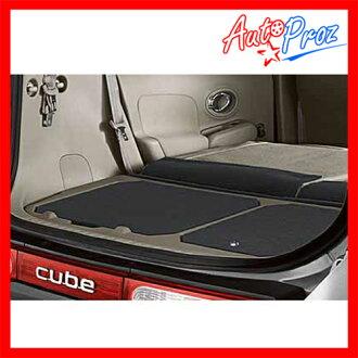 在Nissan日产CUBE立方体Z12型在合适2008年以后现行的型号(2008年算式以后)货物组织者