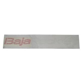 BajaRack (바하락크) 화이트 스티커(디칼/씰)