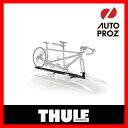 Thule 558p