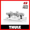 Thule 575