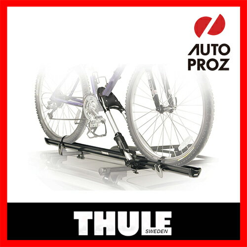 THULE Thule Roof Racks And Roof Carrier For Big Mouth Big Mouth Bike Carrier  (bike Carriers And Bike Racks)