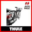 Thule-9001pro