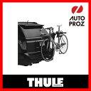 Thule-9028xt
