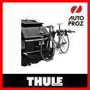 Thule-9029xt