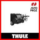 Thule-9030xt_3
