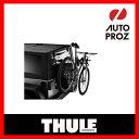 Thule 963pro