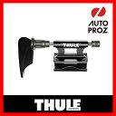 Thule-brlb2