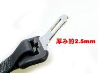 【USトヨタ直輸入】TOYOTAシートベルトエクステンダーロングタイプ(29cm)