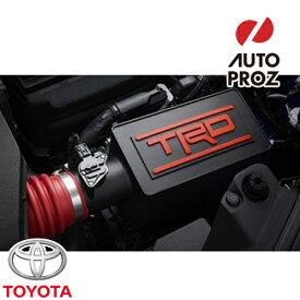 [TOYOTA 純正品] トヨタ C-HR 2016年式以降現行 TRD エアインテーク