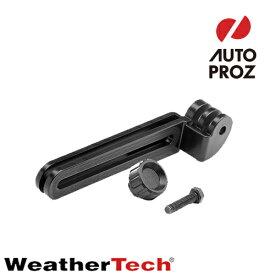 [WeatherTech 正規品] ウェザーテック カップフォン用 エクステンション カップホルダー スマートフォンホルダー iPhone アイフォン アンドロイド