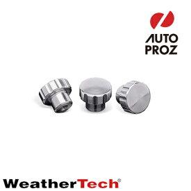 [WeatherTech 正規品] ウェザーテック カップフォン 交換用 アルミニウム ノブ 3個カップホルダー スマートフォンホルダー iPhone アイフォン アンドロイド