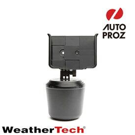 [WeatherTech 正規品] ウェザーテック カップフォン XLカップホルダー スマートフォンホルダー iPhone アイフォン アンドロイド