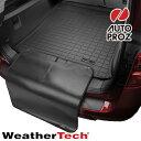 [Weathertech 正規品] アウディ S7 2013年式以降現行 バンパープロテクター付きカーゴライナー ブラック