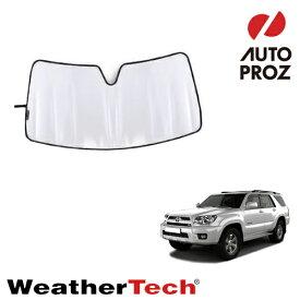 [WeatherTech 正規品] トヨタ ハイラックスサーフ 215系 2003-2009年式 フロントサンシェード