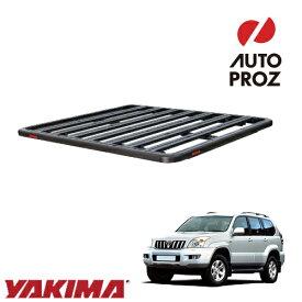 [YAKIMA 正規品] トヨタ ランドクルーザープラド 120系 2002-2009年 ロックンロードD ベースキャリアセット ルーフラック/フラットラック ※2130x1425mm・3バー