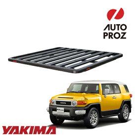 [YAKIMA 正規品] トヨタ FJクルーザー 全年式 ロックンロードD ベースキャリアセット ルーフラック/フラットラック ※2130x1425mm・3バー