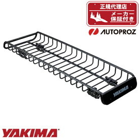エントリーで最大P33.5倍 [YAKIMA 正規品] ルーフラック スキニーウォーリア ※延長用エクステンション付属 メーカー保証付
