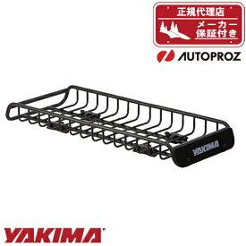 エントリーで最大P33.5倍 [YAKIMA 正規品] ルーフラック ルーフバスケット スキニーウォーリア 147cm x 58cm x 16.5cm