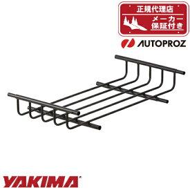 エントリーで最大P33.5倍 [YAKIMA 正規品] スキニーウォーリアー エクステンション/延長バスケット メーカー保証付