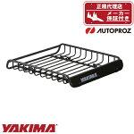 [YAKIMA正規品]ロードウォーリアールーフラック/ルーフバスケット112cmx100cmx16.5cmメーカー保証付