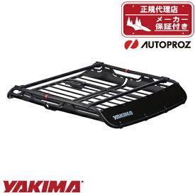エントリーで最大P33.5倍 [YAKIMA 正規品] オフグリッド ルーフバスケット Lサイズ メーカー保証付 ルーフラック