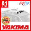 It is for YAKIMA fairing roof rack crossbar installation ※81cm in total length
