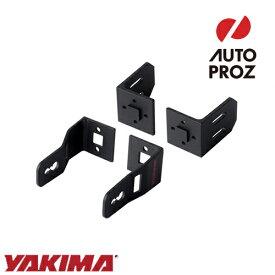 [YAKIMA 正規品] ロックンロード/HDバー用 ライトブラケットキット/ライトマウント