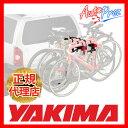 Yakima-8002464