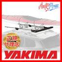 Yakima-8004068-1