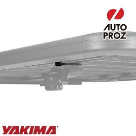 [YAKIMA 正規品] ロックンロード用 スカイラインアダプター 2個