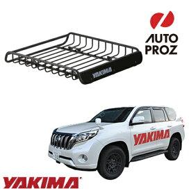 [YAKIMA 正規品] ロードウォーリアー (ルーフラック/ルーフバスケット) 150系ランドクルーザー プラドに適合 メーカー保証付